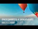 Гатин Айзат Партнеры о ЕЮС