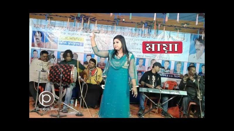 Maya Lagacho Amay Pagol   Bangla Folk Song   2018   Bangla Baul song   Projapoti Music