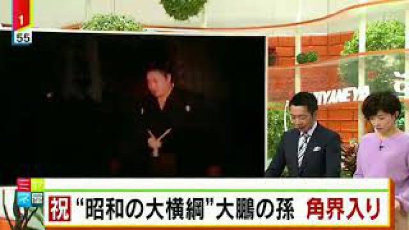 """12/19(火) ミヤネ屋【シャンシャン一般公開を中継!あす理事会!""""逆転男""""貴123"""