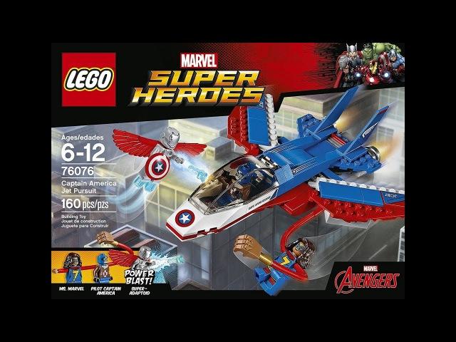 Обзор LEGO Супер герои - Капитан Америка и Реактивная погоня. Marvel Avengers Super Heroes.