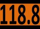 КОНТРОЛЬНАЯ 88 АНГЛИЙСКИЙ ЯЗЫК ДО АВТОМАТИЗМА УРОК 118 8 Уроки английского языка