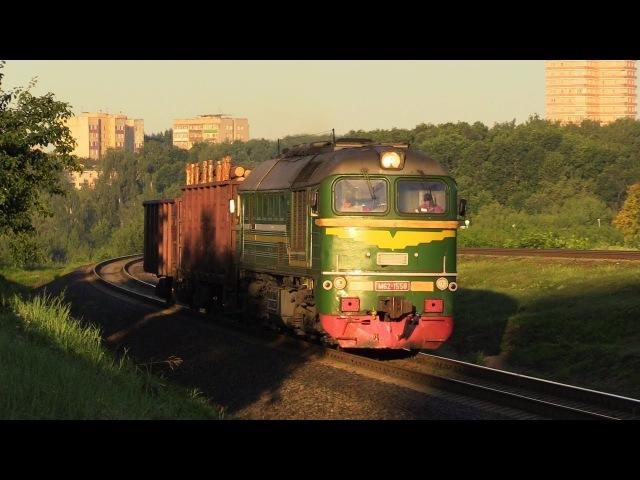 БЧ Тепловоз М62 1558 близ ст Могилёв 1 BCh M62 1558 near Mogilev 1 station