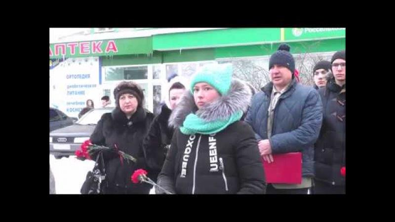 митинг 15 февраля 2018 г.Калининск