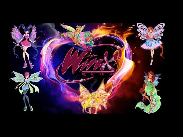 Winx Club Kinder Surprise.Киндер сюрприз Винкс. Мультик про Винкс