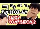 BTS JIN KIM SEOK JIN LAUGH COMPILATION 2