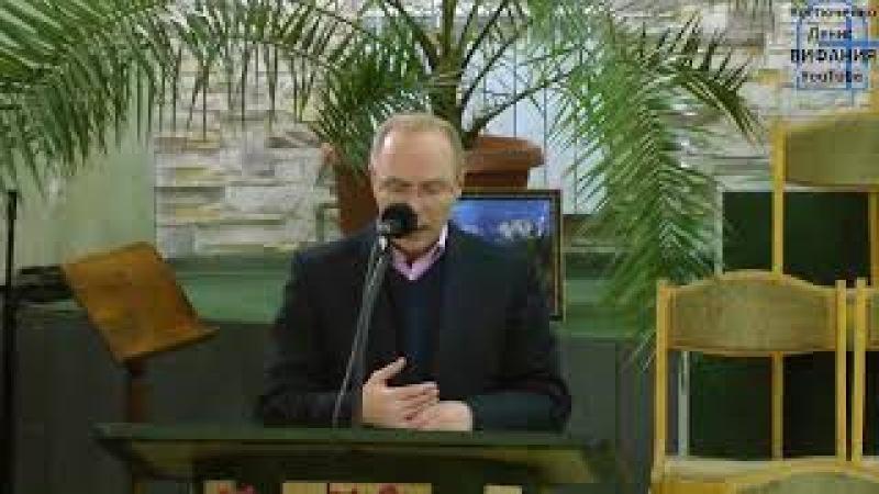 Андреас Патц тема Благовестие в церкви 08.02.2018 ц Вифания