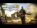 Sniper Elite 3 часть 2 спасаем своего кореша