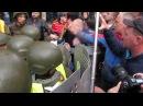 Сутички під Верховною Радою між поліцією та мітингувальниками 17 10 17 ч 1