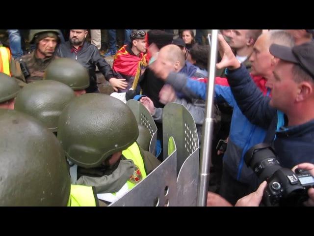 Сутички під Верховною Радою між поліцією та мітингувальниками 17.10.17 ч.1