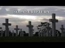 Sola Scriptura 7 Бессмертие души
