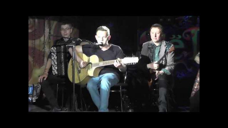 Группа Изумруд и Олег Федчук - Счастье
