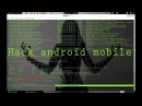 Simple way to HACK ANDROID MOBILE using KALI Linux 100 WORKING 2017