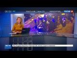 Новости на «Россия 24»  •  Атаки с кислотой в Лондоне: задержан второй подозреваемый