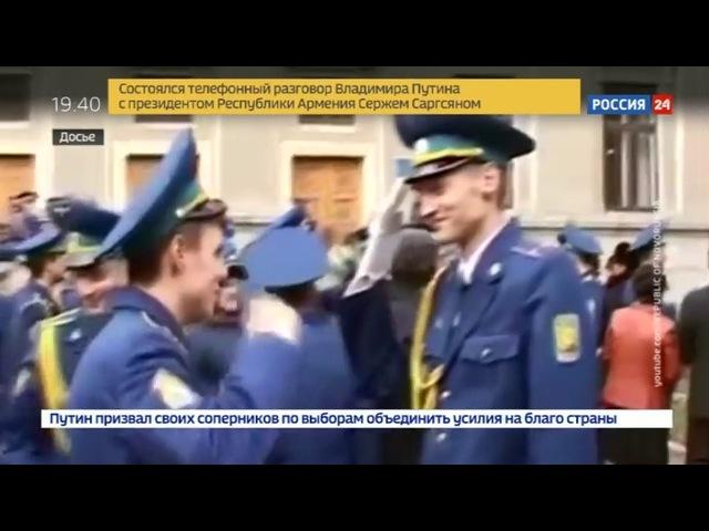 Новости на «Россия 24» • Подозреваемый в атаке на малазийский Boeing летчик покончил с собой