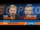 Про політику   Скільки коштуватиме тепло для українців