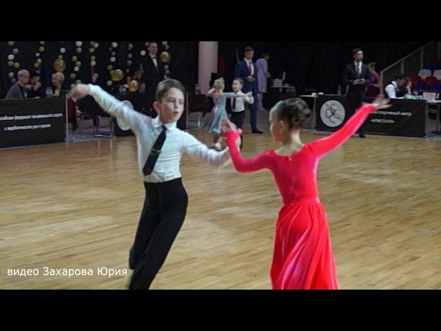 Самба в финале танцуют Захаров Степан и Крапивина Арина пара №142