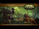 Ночнорожденные World of Warcraft Battle for Azeroth цепочка квестов к союзным расам HD 60FPS