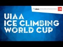 LIVE Speed Final l UIAA Ice Climbing World Cup 2018 l Rabenstein Italy