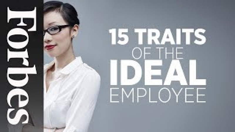 15 Traits of The Ideal Employee | Forbes