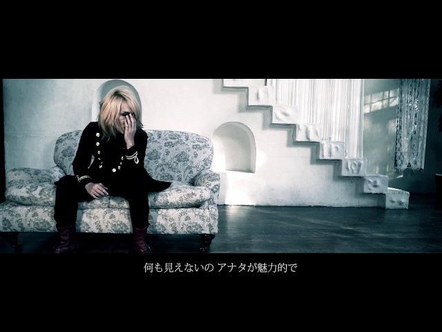 The Benjamin/「ブーゲンビリア」MV FULL 歌詞付き