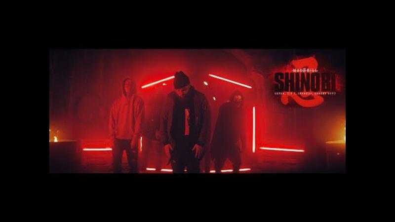 MadSkill - SHINOBI ft. IronKap, Separ, Čis T, Sensey Syfu [Official Video]
