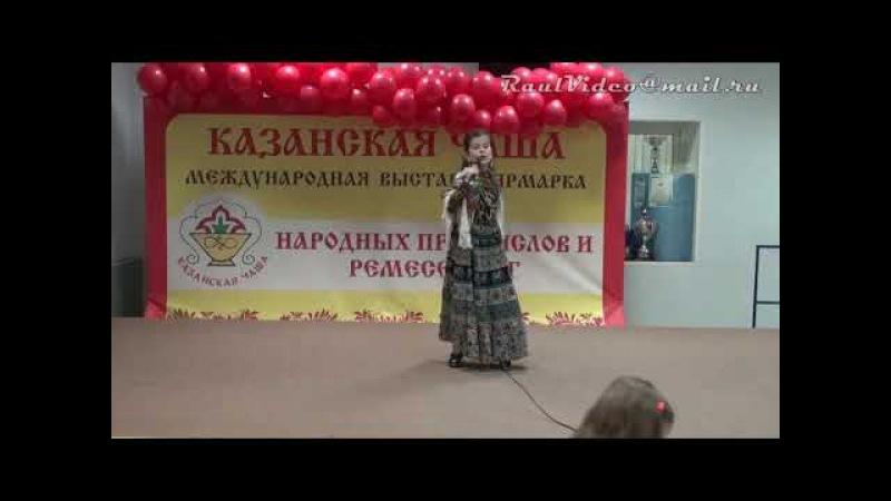 17 03 2018 009 Казанская чаша 2018 Сабина, Гадалка