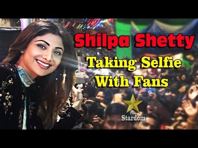Shilpa Shetty Taking Selfie In Public   With Fans   Food Festival Kolkata
