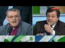 Украинский политолог подрался с российским ведущим на записи передачи про Донбасс 22 03 18