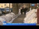 Вести Москва Провал грунта на юго востоке Москвы движение ограничено Есть ли пробки
