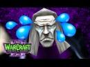 21 ТРОГАЮЩАЯ ИНТЕРЛЮДИЯ / Боль Артеса - Warcraft 3 The Doom of Arthas прохождение