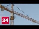 Строительство двух Белопорожских ГЭС достигло экватора Россия 24