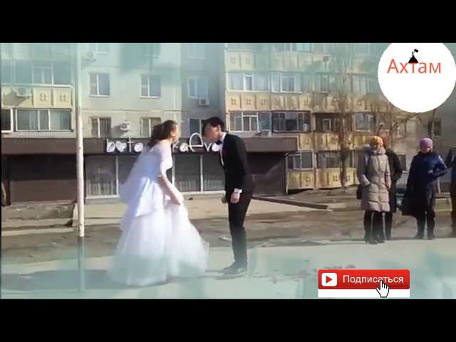 Жених ударил невесту