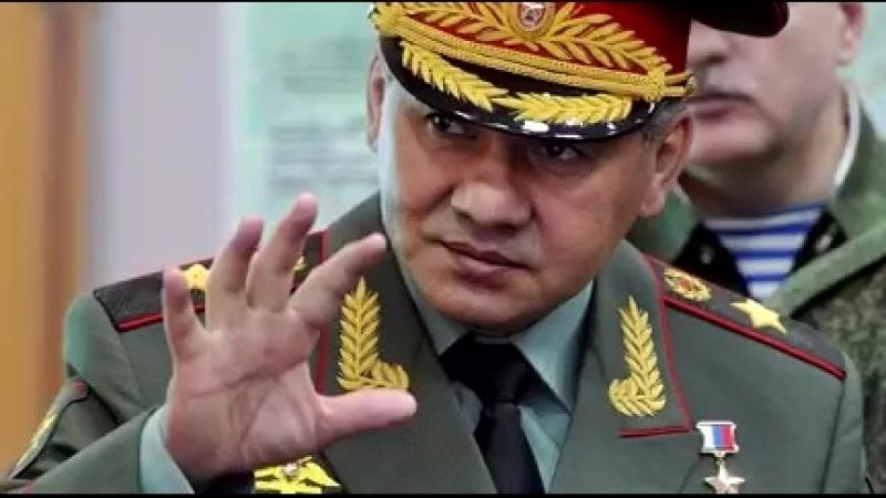 Шойгу с генералами сдаётся Украине и Германии ;) » Freewka.com - Смотреть онлайн в хорощем качестве