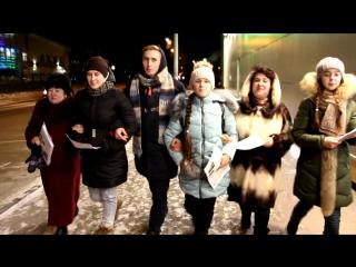 Колядки 2018 | Рождественский флешмоб ANESTI