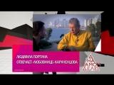 На самом деле. Людмила Поргина отвечает любовнице Караченцова - 08.07.2018