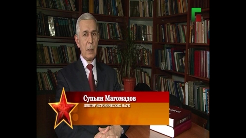 О подвигах выходцев из Чечено-Ингушской АССР