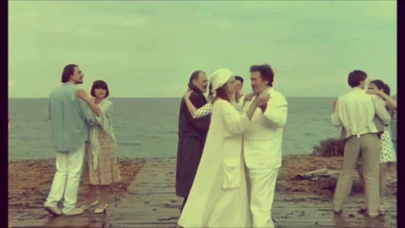 Eleni Karaindrou By The Sea 1998