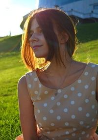 Masha Gutova