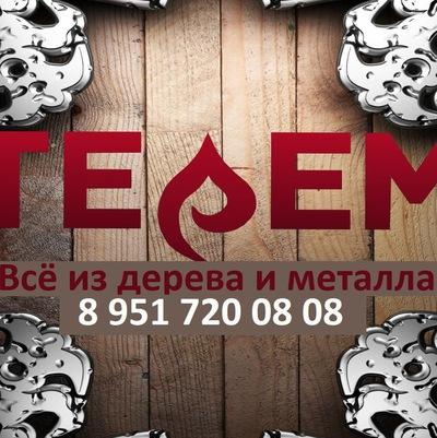 Терем Боровичи