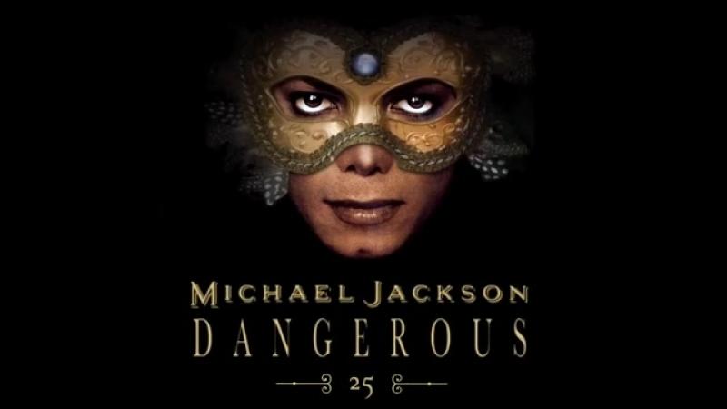 Michael Jackson 06 Whatzupwitu with Eddie Murphy Audio HQ