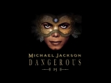 Michael Jackson - 06. Whatzupwitu (with Eddie Murphy) Audio HQ