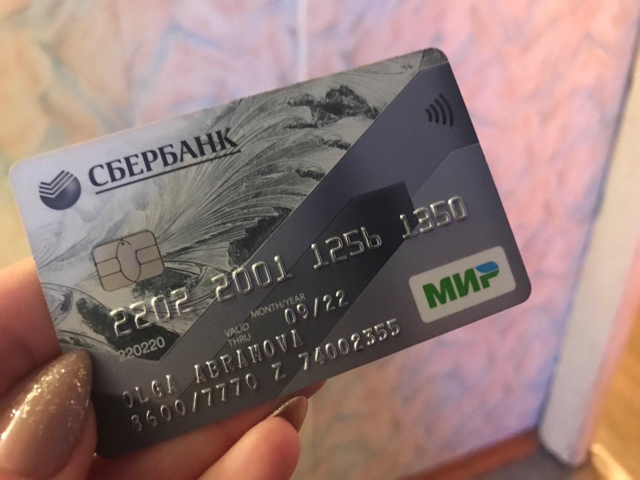 же, используем конкурс сфотографируй свою кредитку с двух сторон наши условия