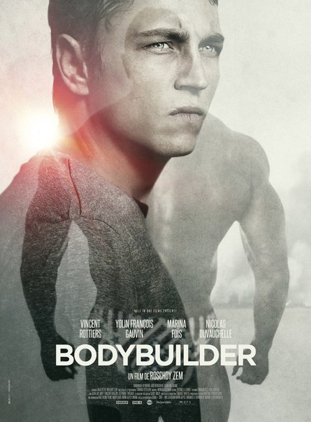 Бодибилдер (2015)