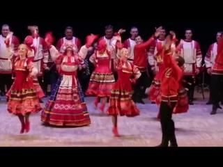Рязанский русский народный хор им. Е.Г. Попова