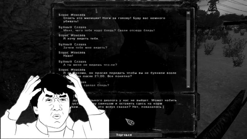 [S.T.A.L.K.E.R] Борис Моисеев попал в зону