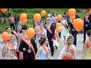 Флэшмоб выпускников 11-х классов г Александровск 30 июня 2017г