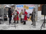 Русский холодец. Частушки и страдания, 27.01.2018. Фолк-ватага