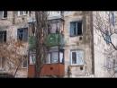 Стаханов.21 января,2015.После обстрела города.Съёмки очевидцев.