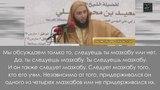 Кто отворачивается от мазхабов имамов-саляфов, тот следует мазхабу современного шейха или даже студента. Шейх Саид аль-Камали