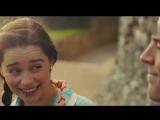 Эвита Гайнет - Влюбляйтесь в тех &  До встречи с тобой